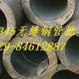 供应天津无缝钢管西安哪里有/西安哪里有天津无缝管/西安天津大无缝钢管