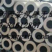 供应西安16Mn低合金钢管/陕西Q345低合金钢管