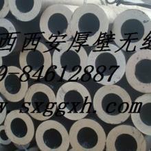 供應船舶用鋼管/西安船舶用無縫鋼管/西安船用管/西安船用無縫鋼管批發