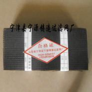 宁源铸造过滤网厂供应过滤网图片