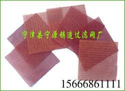 江苏铝轮毂铸造过滤网供应商图片
