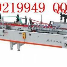 深圳哪里有糊PVC盒子的机器卖