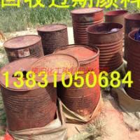 通辽专业回收酞青蓝13831050684