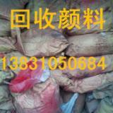 东营<回收海藻酸钠13831050684