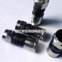 供应高级-5挤压F头(四屏蔽),有线电视器材,插头插座,电缆接插件