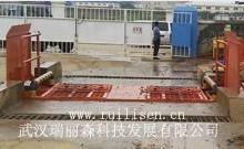 供应港口洗轮机设备