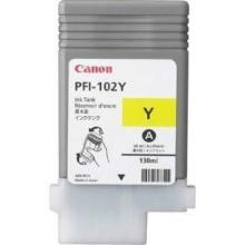 供应佳能ipf510/610/710兼容墨盒批发