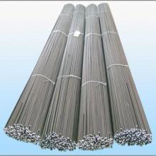 供应56SC7化学成分_供应法国56SC7锰钢硅锰弹簧钢板/带56SC7图片
