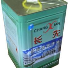 供应绝缘油稀释剂/X-7天那水/x-7稀释剂