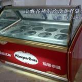 供应哈根达斯硬质冰淇淋展示柜