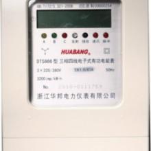 供应三相电子式电能表计度器显示DTS