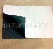 供应电话卡专用黑芯纸