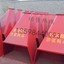 供应杭州塔吊料斗大容量2方灰斗料斗