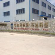 石油仪器/海安石油科研仪器公司图片