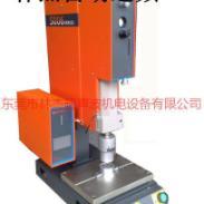 供应20K超声波焊接机 15K塑料焊接机