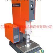 20K方柱超音波焊接机图片