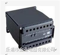 供应三相电量变送器HAPJ3-D2 三相电量变送器厂家生产图片
