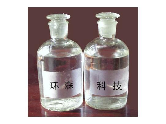 广州地区环保油厂家直销