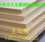 供应硬质聚氨酯保温板厂家-硬质聚氨酯保温板厂家价格
