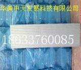 供应B级挤塑板-B级挤塑板价格-B级挤塑板批发-B级挤塑板厂家