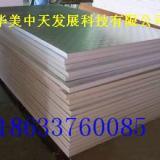 供应外墙酚醛板价格、酚醛板批发、酚醛复合板