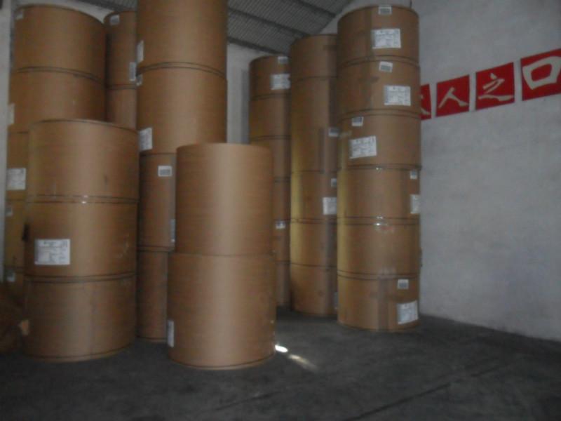 供应用于白云区彩箱包装的玖龙牛卡纸