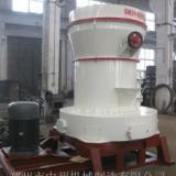 供应煤粉雷蒙机、煤粉雷蒙磨-细度高产量高
