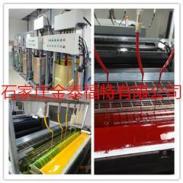 印刷机连续供墨系统图片
