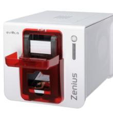 超值Evolis Zenius热升华证卡打印机PVC卡片电缆标牌吊挂标识牌 制卡机批发