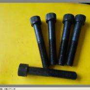 细牙杯头螺丝M30图片