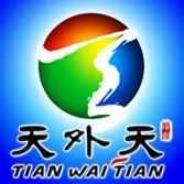 深圳市天外天包装印刷有限公司