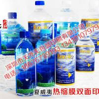 供应深圳矿泉水标签