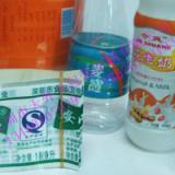 供应饮用水包装