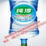 供应用于桶装水贴标的桶装水贴标纯净水桶贴