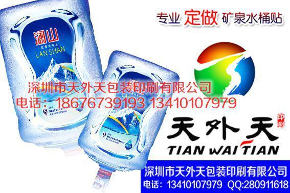 供应用于矿泉水桶贴的徐州市矿泉水桶贴标签印刷商
