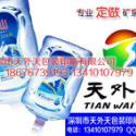 广东矿泉水贴纸印刷商 镭射标签 广东矿泉水贴纸印刷商