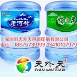 供应桶装饮用水桶身广告标签