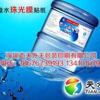 深圳光明新区矿泉水桶贴印刷