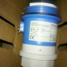 供应大同E+H超声波液位计FMU30-AAHEAAGGF,大同煤矿水处理专用设备批发