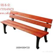 怀化防腐木公园椅厂图片