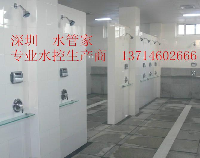 浴室刷卡图片/浴室刷卡样板图 (4)