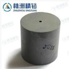 供应钨钢冷镦模/挤压冷冲模具/YG15模具