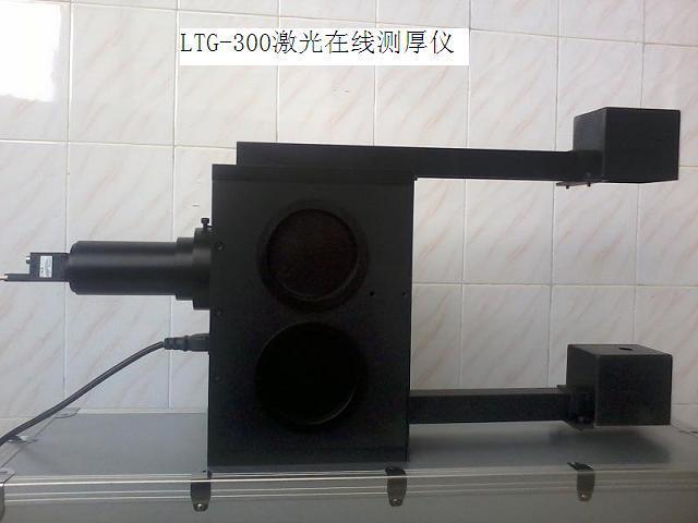 光学测量激光测厚仪用于钢材橡胶透明薄膜的无接触测厚仪