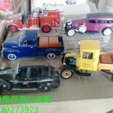 电子玩具库存回收东莞大京九批发市场专业高价回收,遥控玩具塑胶玩具回收批发