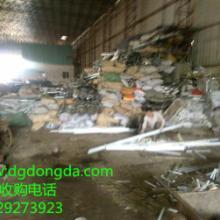 莲湖不锈钢回收打包场,莲湖不锈钢回收价格高的回收公司东达,塘厦回收站