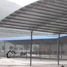 供应彩钢棚厂哪里好、湖南雅致、彩钢棚优点批发