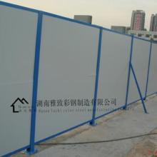 供应广丰县施工围挡、围挡价格、围挡批发、彩钢围挡价格图片