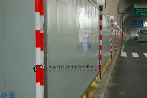 供应长沙金属扣板围挡、新型围挡、市政围挡、工地围挡