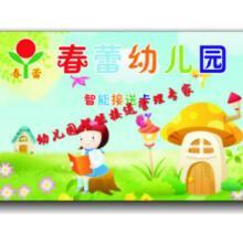 供应黄山市幼儿园智能接送卡学生接送卡幼儿接送卡智能卡批发