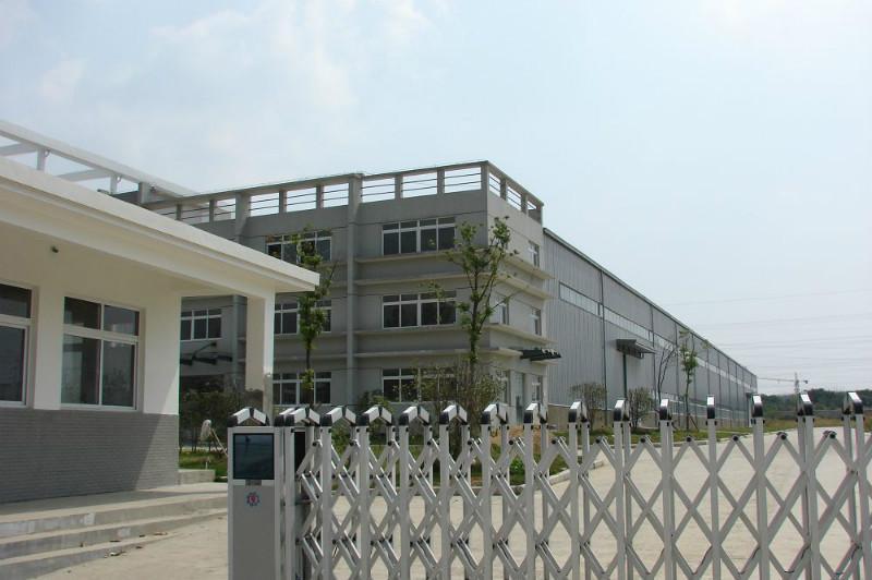 上海海通物资回收有限公司